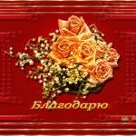 http://bestgif.ru/_ph/30/1/43902499.jpg